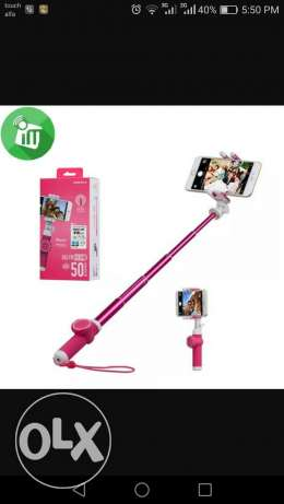 leather selfie stick 100cm