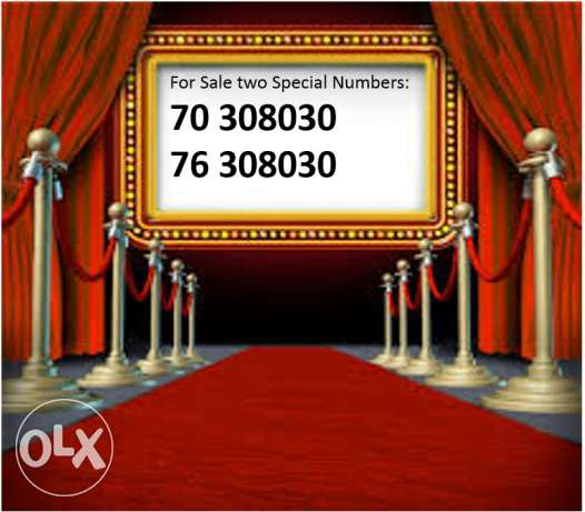 Special Phone Numbers فنار -  1