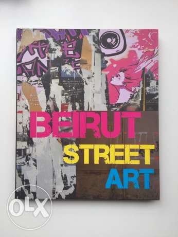 Beirut street art - new book