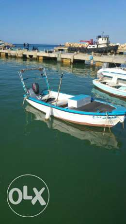 boat 5m for sale