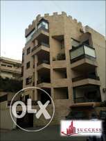 Decorated Apartment with Sea View for Sale in NACCACHE TAL EL SROUR