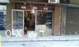 shop for sell in dora