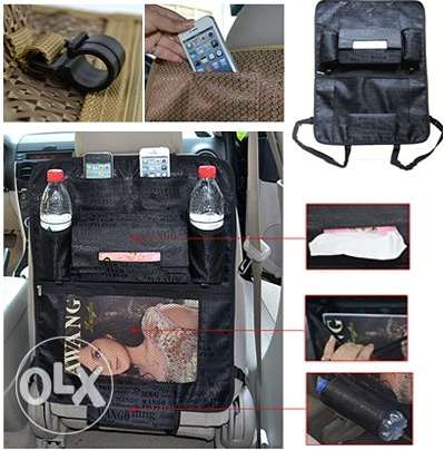 Car seat multifunctional storage bag راس  بيروت -  1
