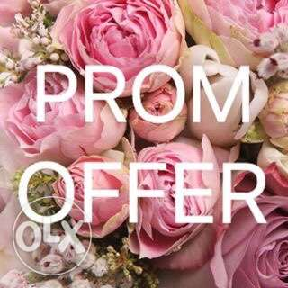 prom special offer