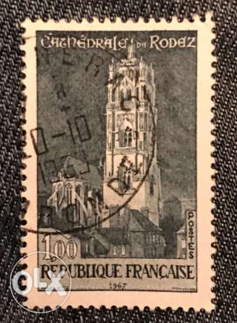 Old French stamp dated 1967.