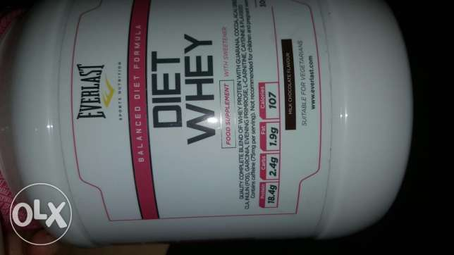 Diet whey proteine from the united Kingdom still closed