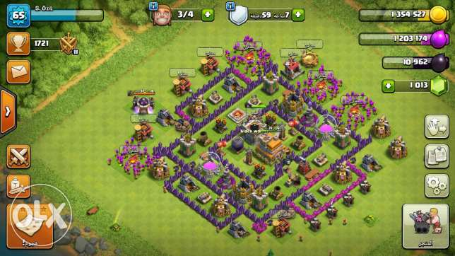 ARD clash of clan max