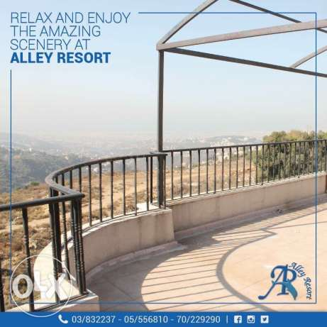 all season apartments aley