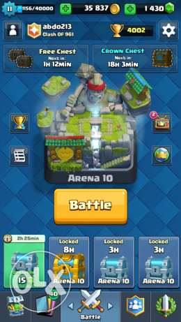 Clash Royale King Level 11 / 4300 Trophies / كلاش رويال