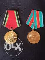medaille Russian