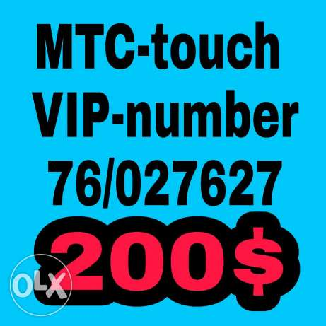 Mtc touch number 76/027627 for sale 200$
