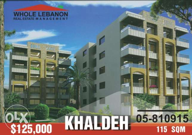 115 sqm under construction Apartments for sale in Khaldeh