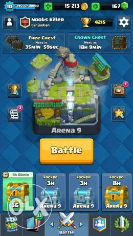 Clash royal account الكورة -  4