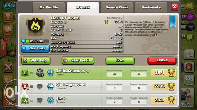 coc for sale راس  بيروت -  3