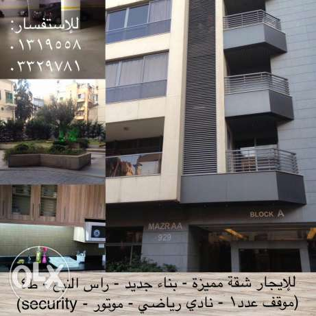 Unfurnished new 3 bedroom in Mazraa- Bshara Khoury street