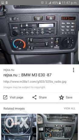 Matloub Radio for bmw e30 1990 راس النبع -  1