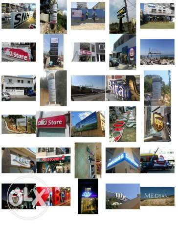 PROSIGN : Signs and Printing. / Tel: 03/617588