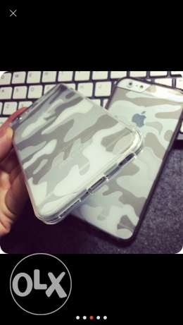 camouflage covers