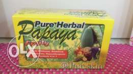 soap pure herbal papaya fruity - made in Philippines