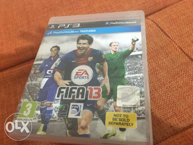 ps3 game بعبدا -  1