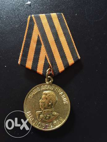 soviet medal victory over germany 1941 to 1945