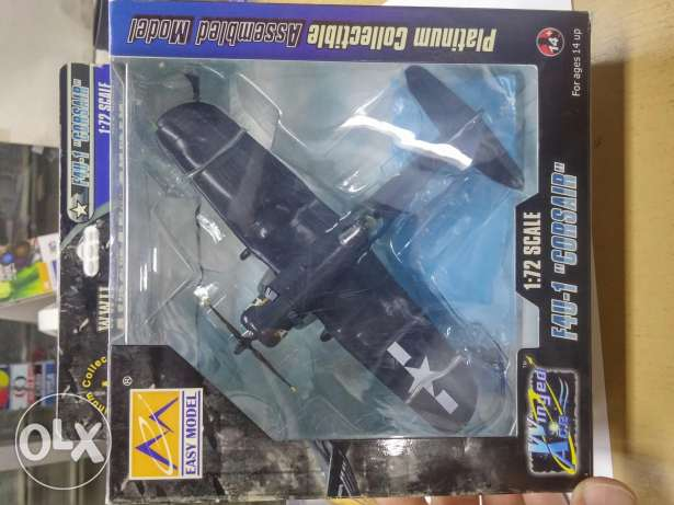 Collectible Assembled Model