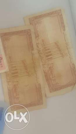 Old lebanese currency
