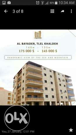 Albayadir,ground floor