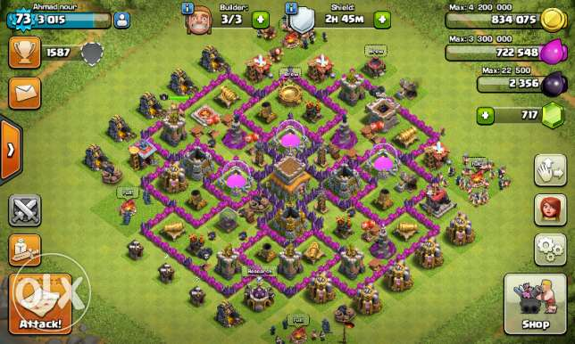Clash of clans base 8 الحدادين -  2