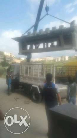 Pickup transport with crane to all regions أسعار مدروسة كسروان -  2