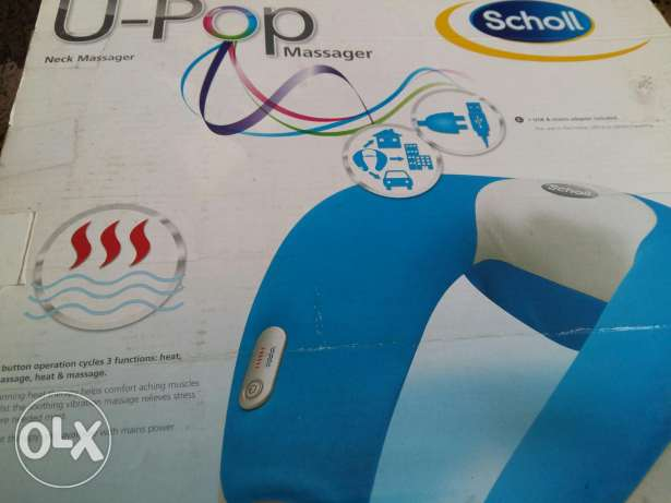 مساج للرقبة U-pop Massager عزمي -  2