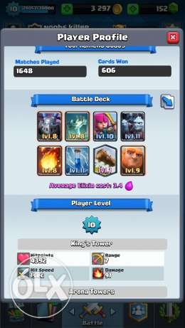 Clash royal account الكورة -  1
