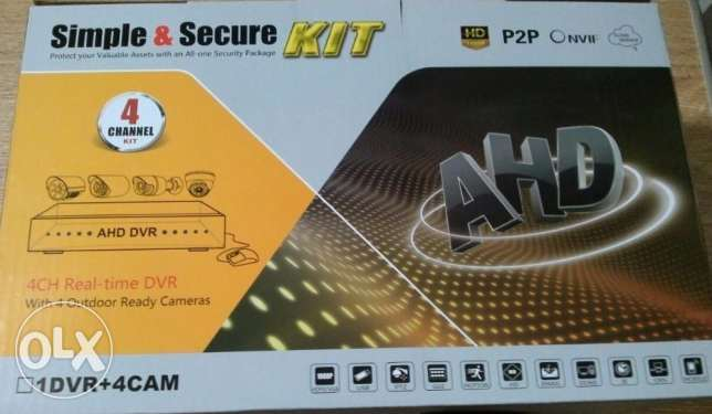 New AHD 4 cameras with DVR