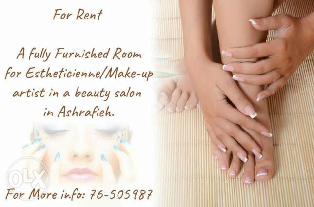 For rent in Achrafieh.A room for estheticiene/makeup in a beauty salon