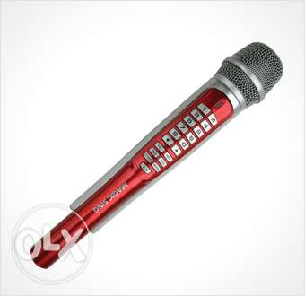 Magic Sing Karaoke System راس  بيروت -  6