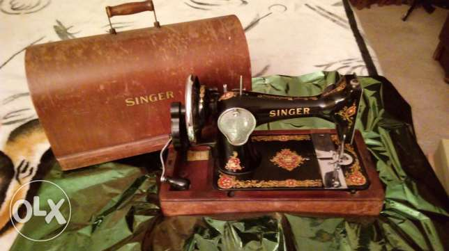 Singer old 120 years