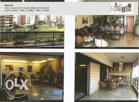 Ref# 3246: Interesting apartment for sale, in Jnah