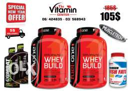 Protein, Supplements and Vitamins