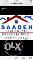 ShowRoom for sale in Mansourieh