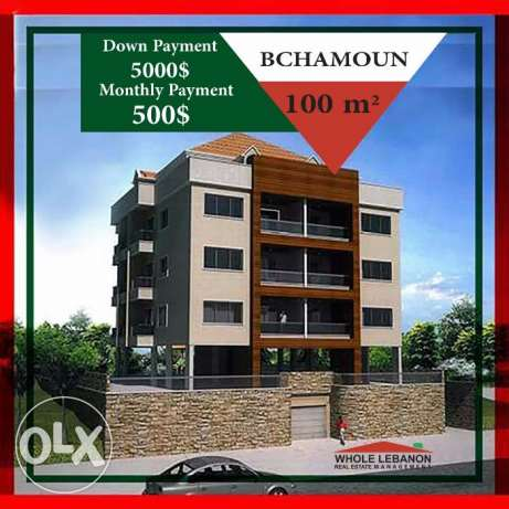 New Apartments for sale in Bchamoun with 5000$ down payment