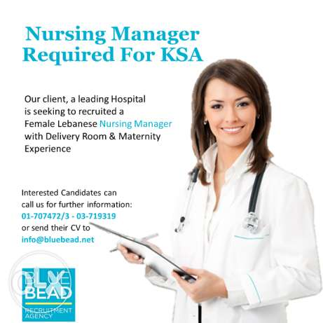 Nursing Manager urgently required for KSA