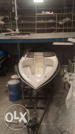 7 meters boat for sale
