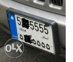 car plate 2 numbers 5XX5555 without symbol