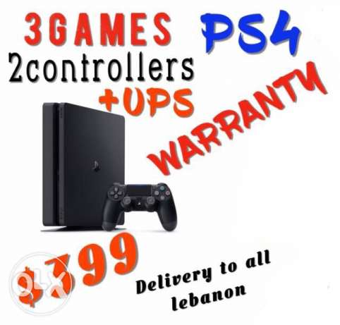 ps4 ups offers