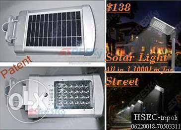 Solar Lights for Streets