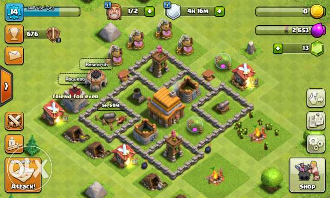 Clash of clans town hall 4 max