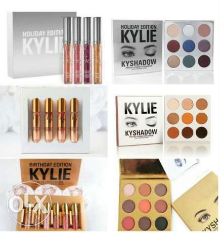 Kylie products
