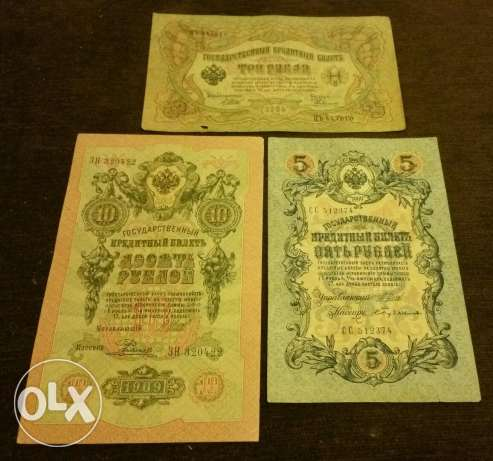 Set of rusian rouble 1909