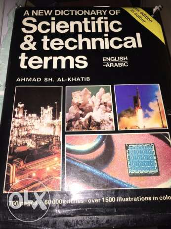 Scientific and technical terms 25,000 LL