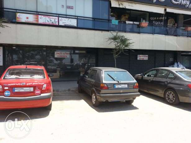 For Rent in Broummana: Shop / Office / Clinic